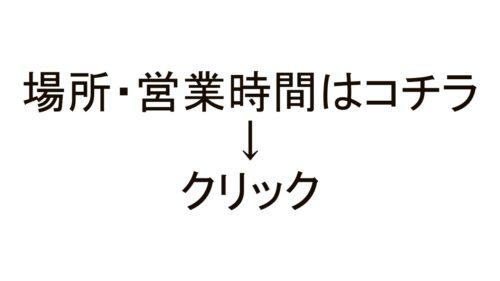 eigyo